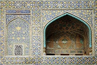 Iranian Architecture - Mosque in Isfahan
