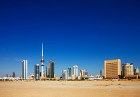 Kuwaiti Architecture - Kuwait City