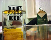 Russian Food - Vodka
